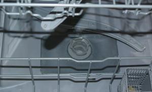 Dishwasher Drain In